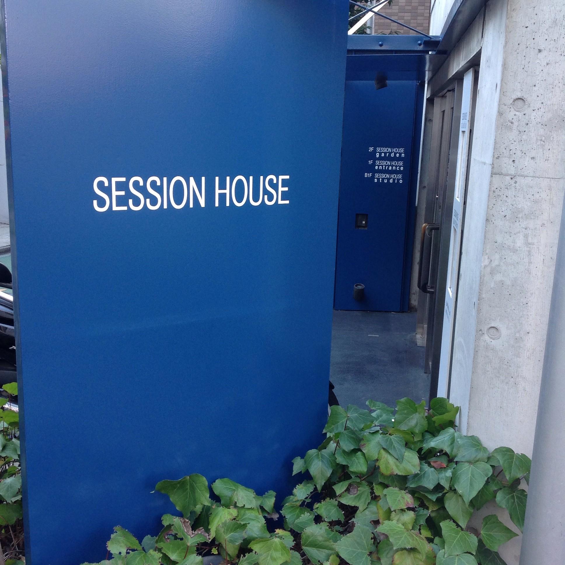 セッションハウス