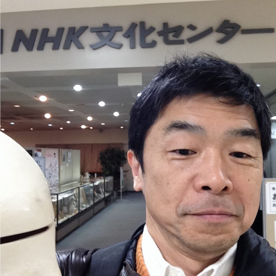 NHK・てあて整体スクール