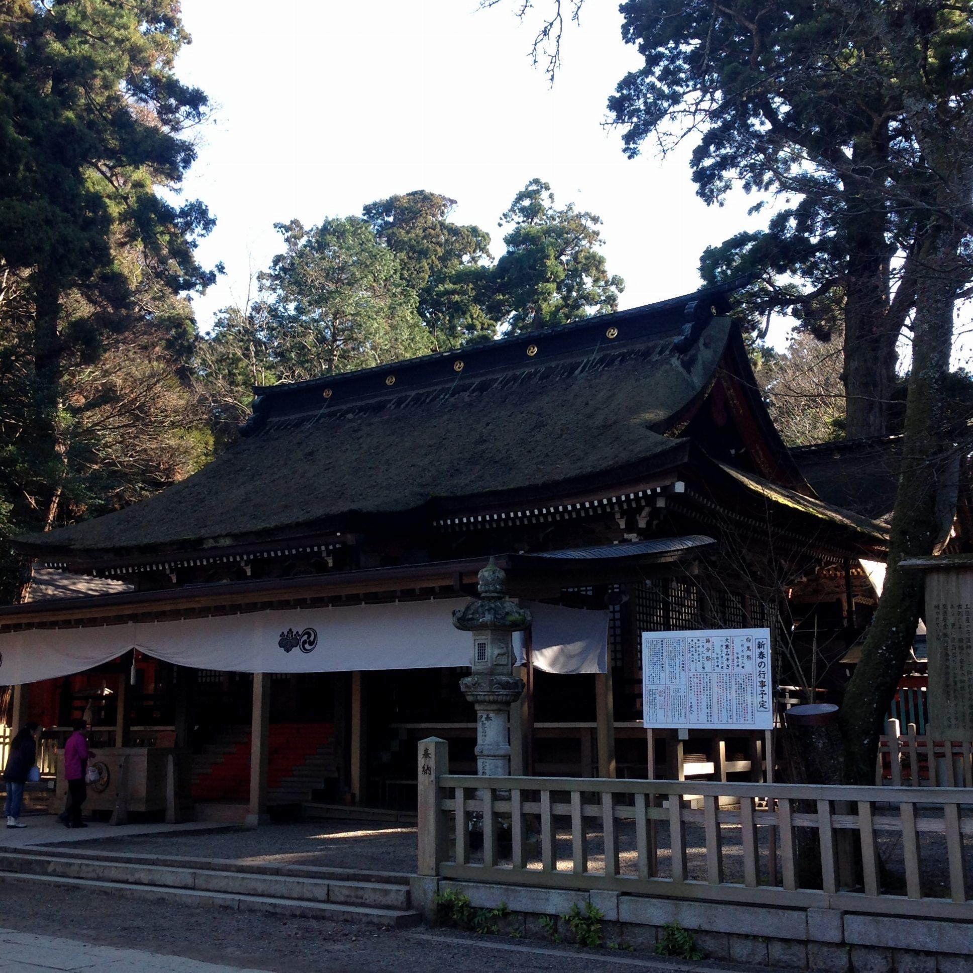鹿島神宮2・てあて整体スクール