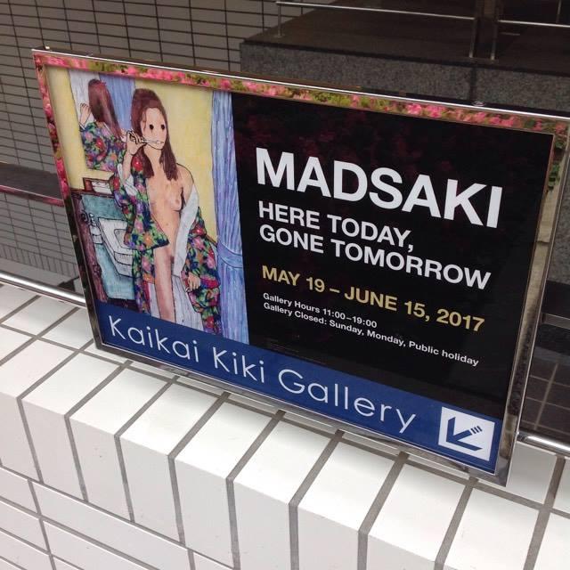 MADSAKI1・てあて整体スクール