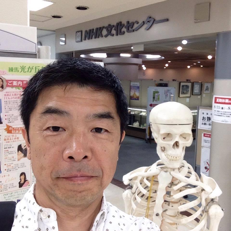 NHK1・てあて整体スクール