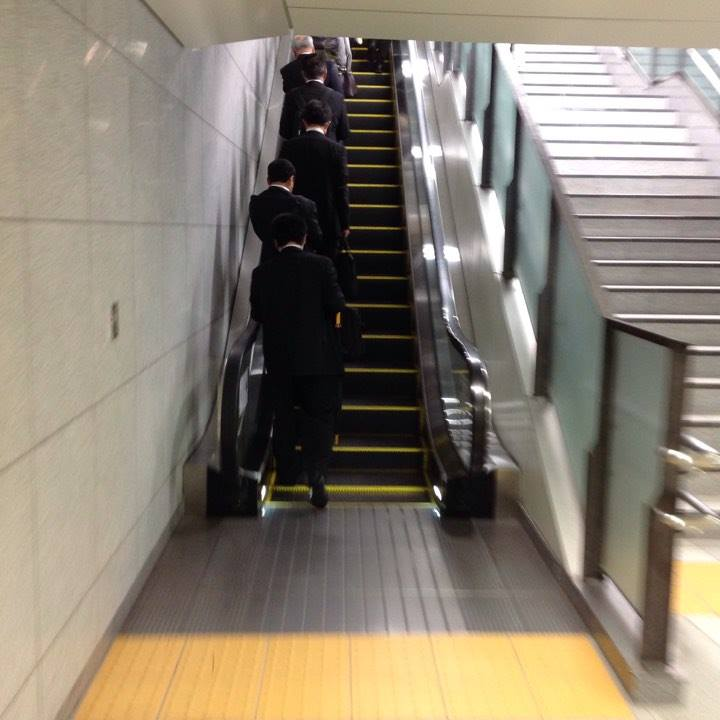 通勤1・てあて整体スクール