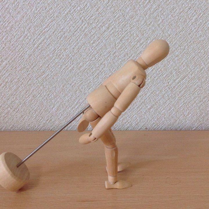 股関節屈曲3・てあて整体スクール