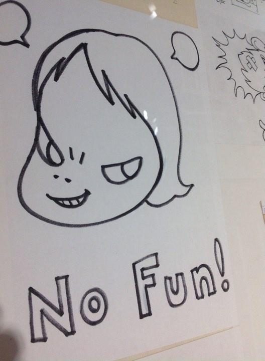 奈良美智1・てあて整体スクール
