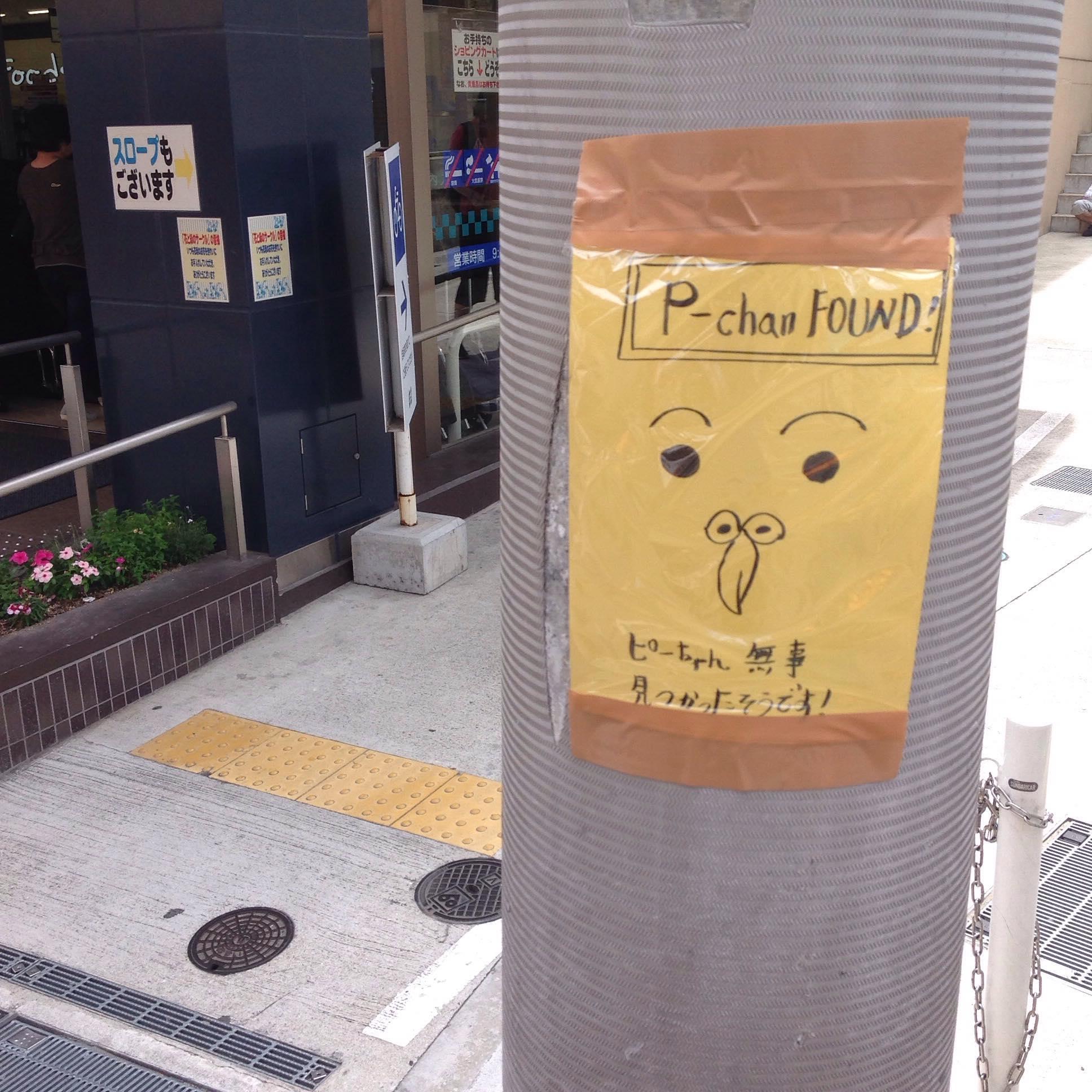 神戸11・てあて整体スクール